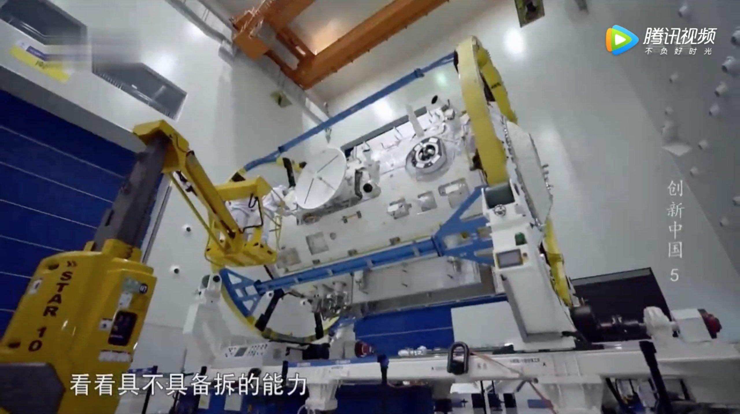 La station spatiale chinoise CSS (Mémo) 11686