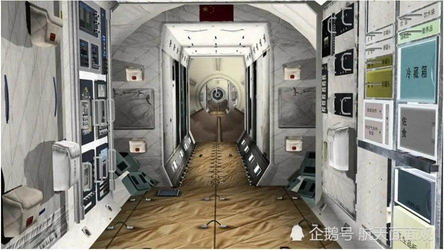 La station spatiale chinoise CSS (Mémo) 11687