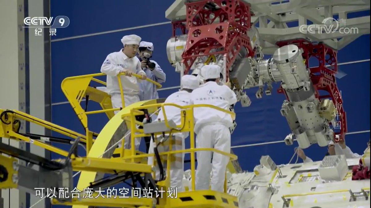 La station spatiale chinoise CSS (Mémo) 11688