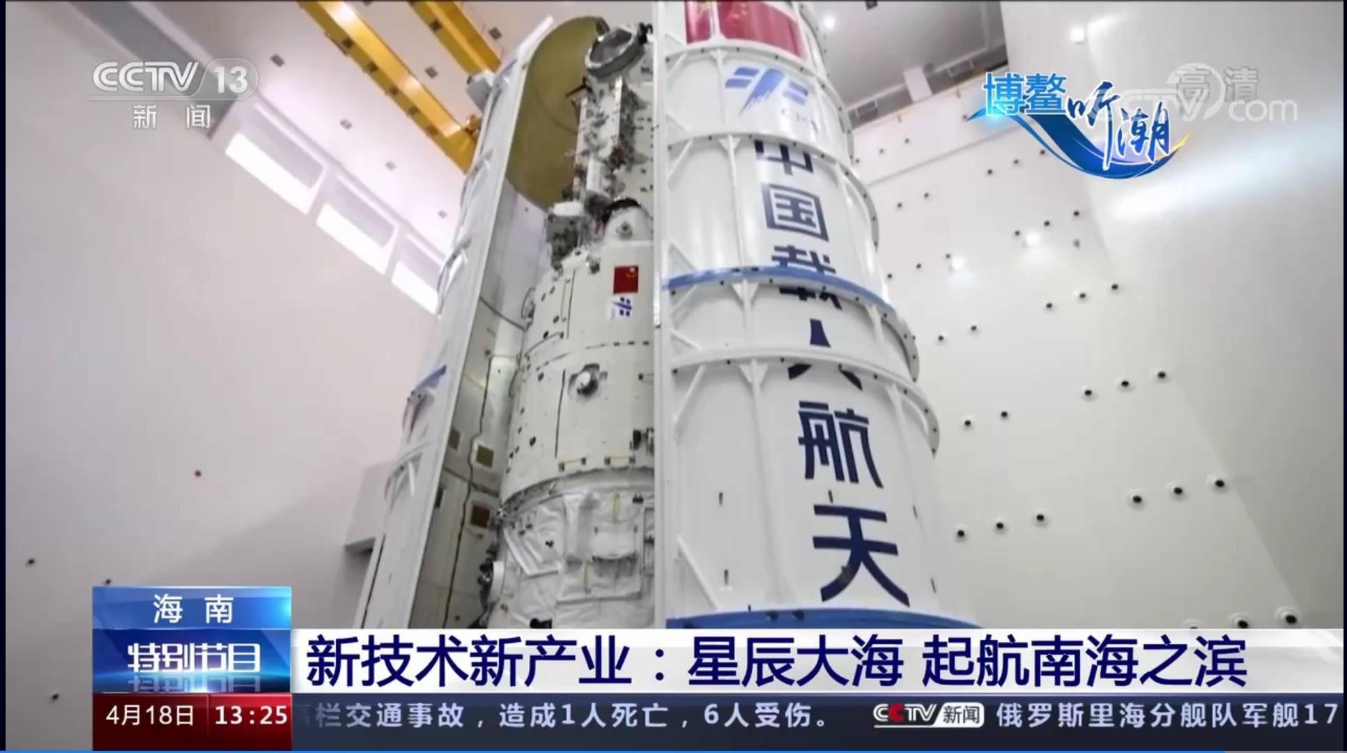 CZ-5B Y2 (Tianhe) - WSLC - 29.4.2021 11922