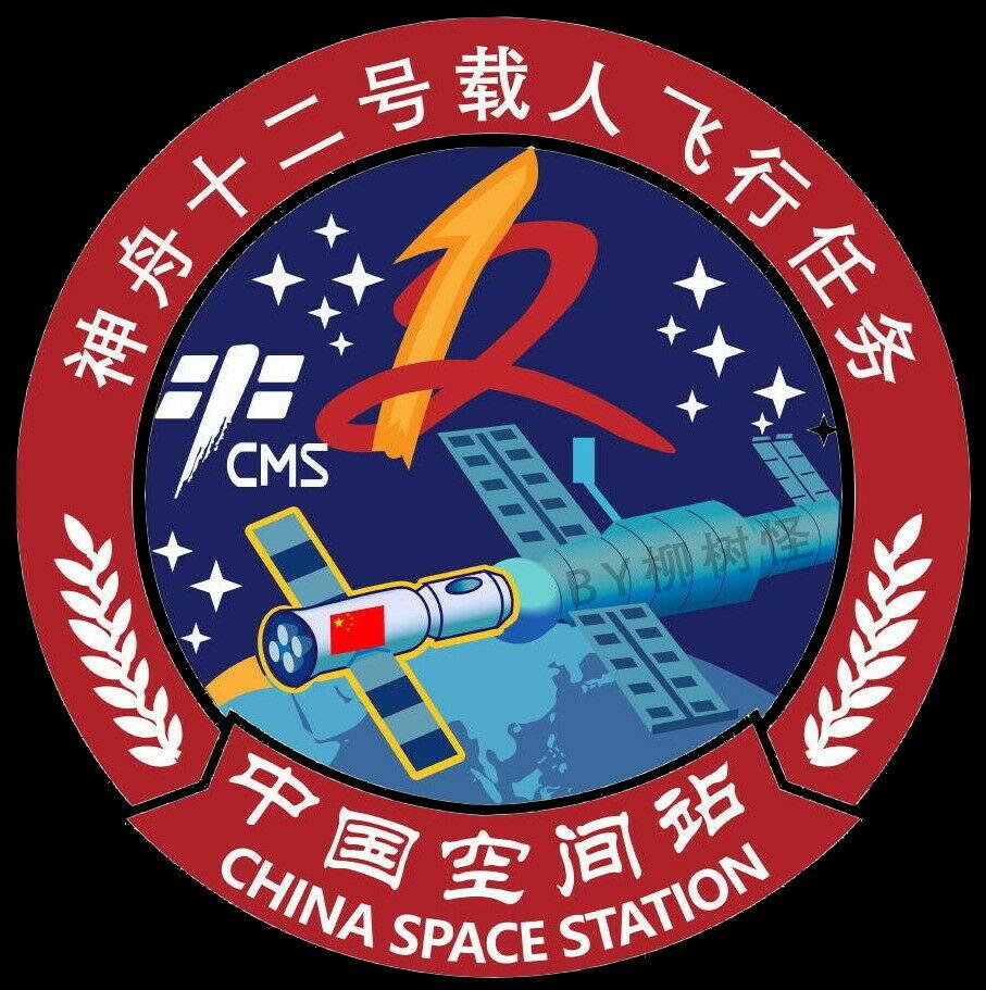 CZ-2F (Shenzhou-12) - JSLC - 12.6.2021 11963