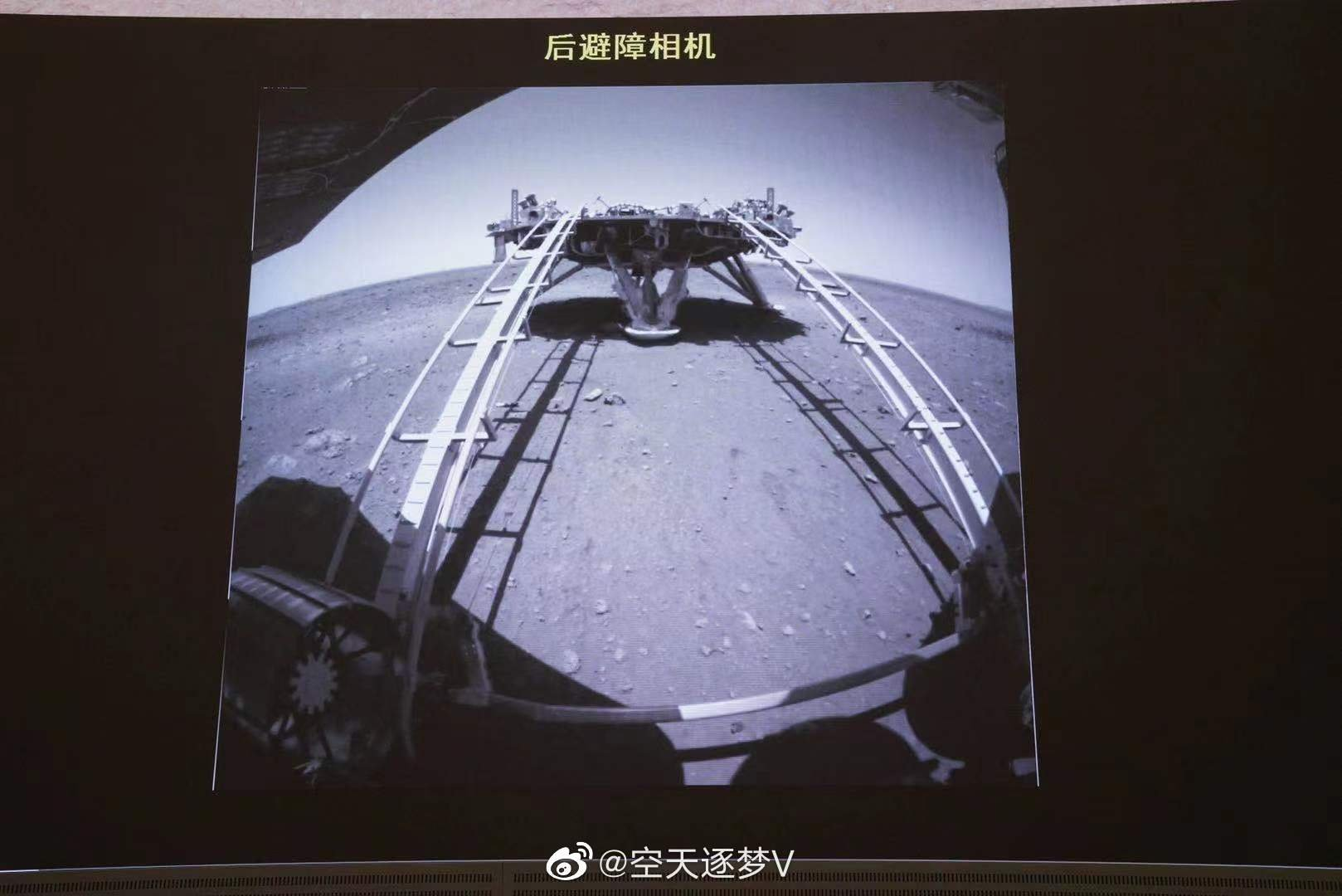 [Chine] Mission Tianwen-1 (orbiteur + atterrisseur + rover) - Page 9 11980