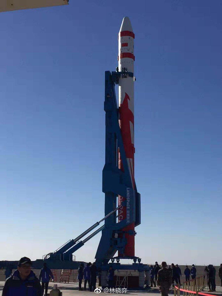 ZhuQue-1 (Weilai-1) - 27.10.2018 1210