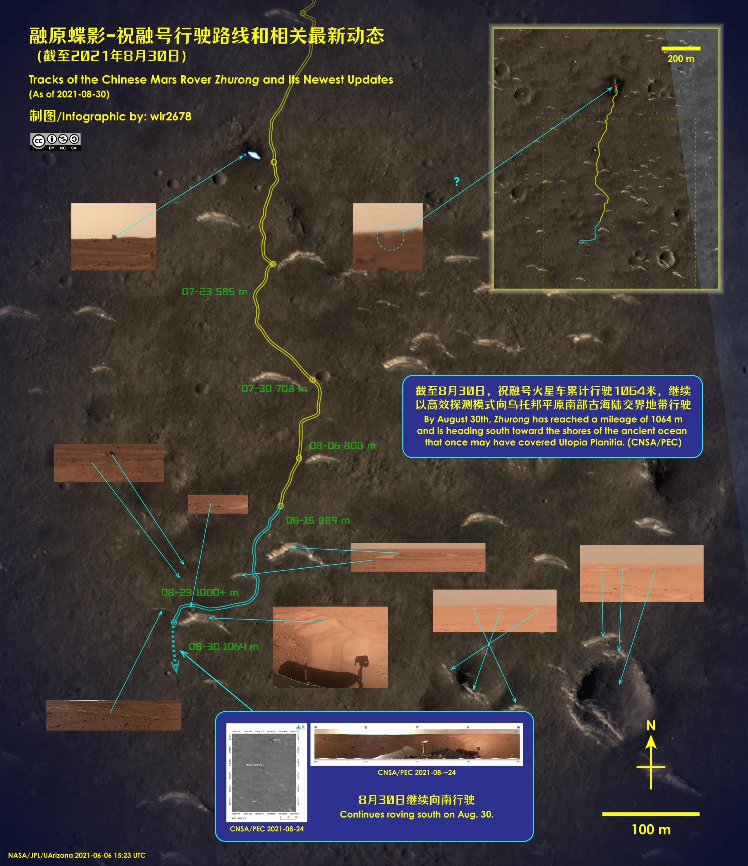 [Chine] Mission Tianwen-1 (orbiteur + atterrisseur + rover) - Page 11 12116