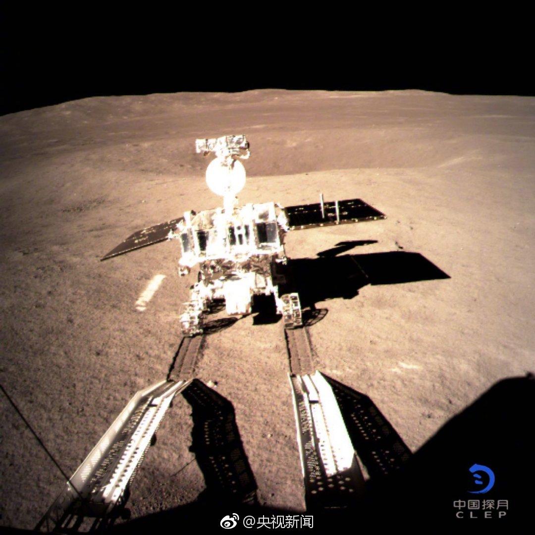 Chang'e 4 - Mission sur la face cachée de la Lune (rover Yutu 2) - Page 5 1359