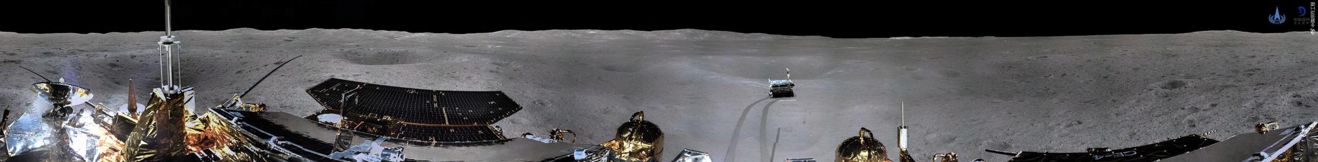 Chang'e 4 - Mission sur la face cachée de la Lune (rover Yutu 2) - Page 8 1378