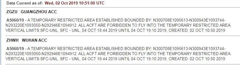 CZ-4C (Gaofen-10) - TSLC - 4.10.2019 141