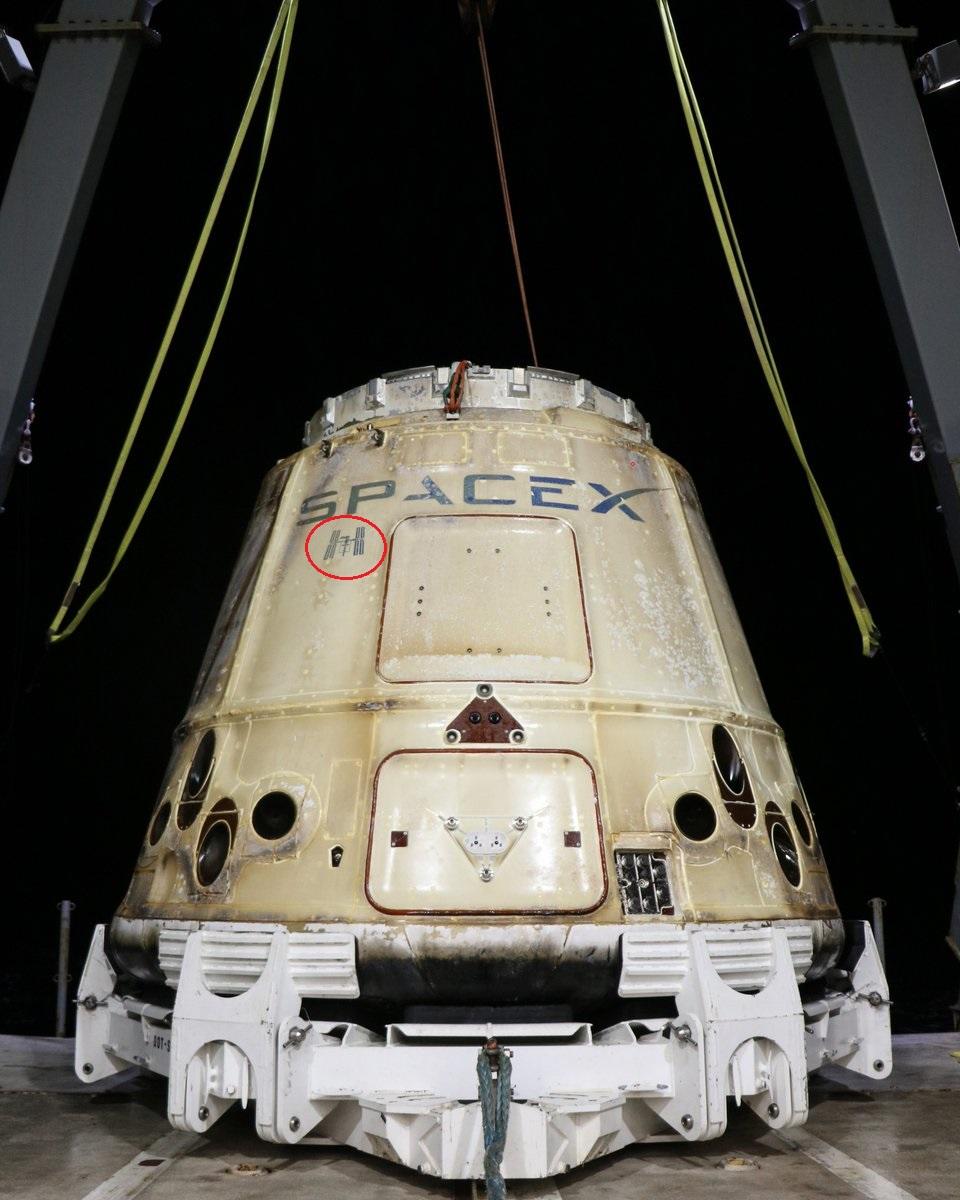 Falcon 9 block 5 (CRS-16) - 5.12.2018  - Page 9 1410