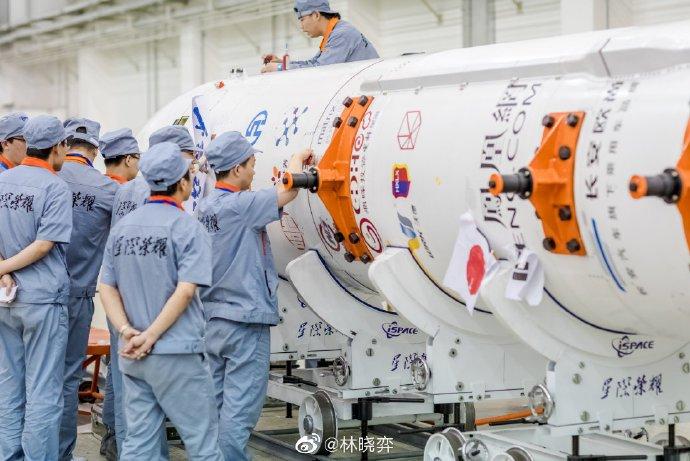 [Chine] iSpace - Hyperbola-1 (5 CU) - JSLC - 25.07.2019 1802