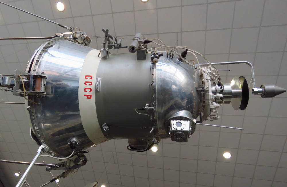 Identification satellite 1971