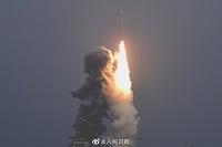 Le forum de la conquête spatiale - Portail 2184