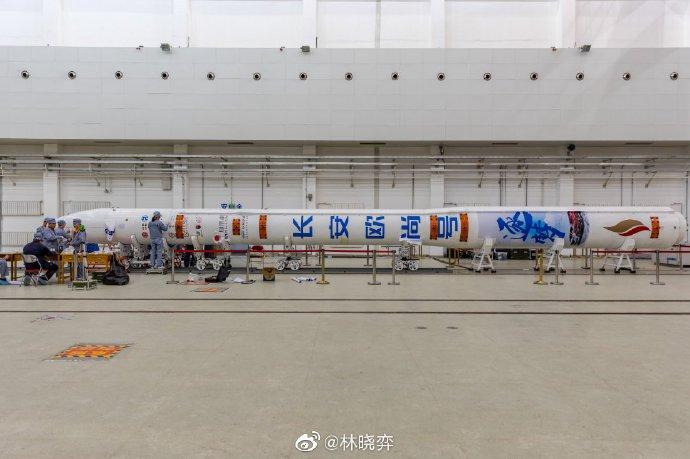 [Chine] iSpace - Hyperbola-1 (5 CU) - JSLC - 25.07.2019 2222
