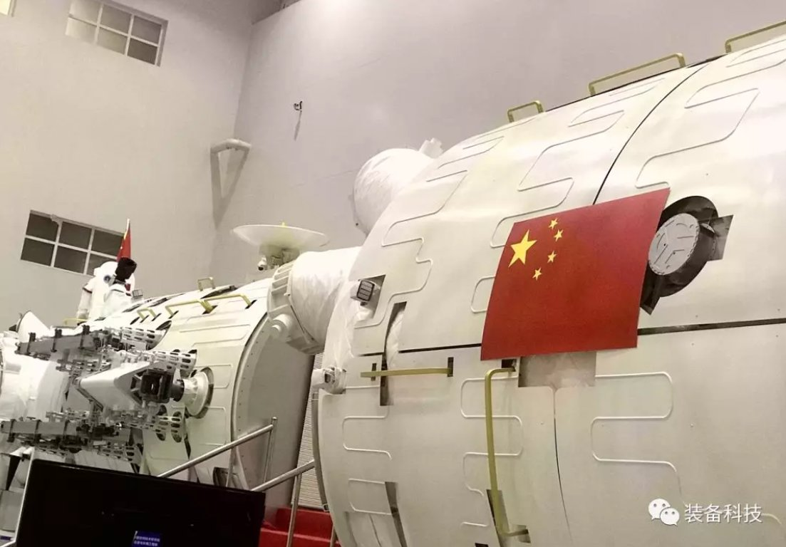 Tiangong - La station spatiale chinoise (CSS) - 2021 - Page 6 254