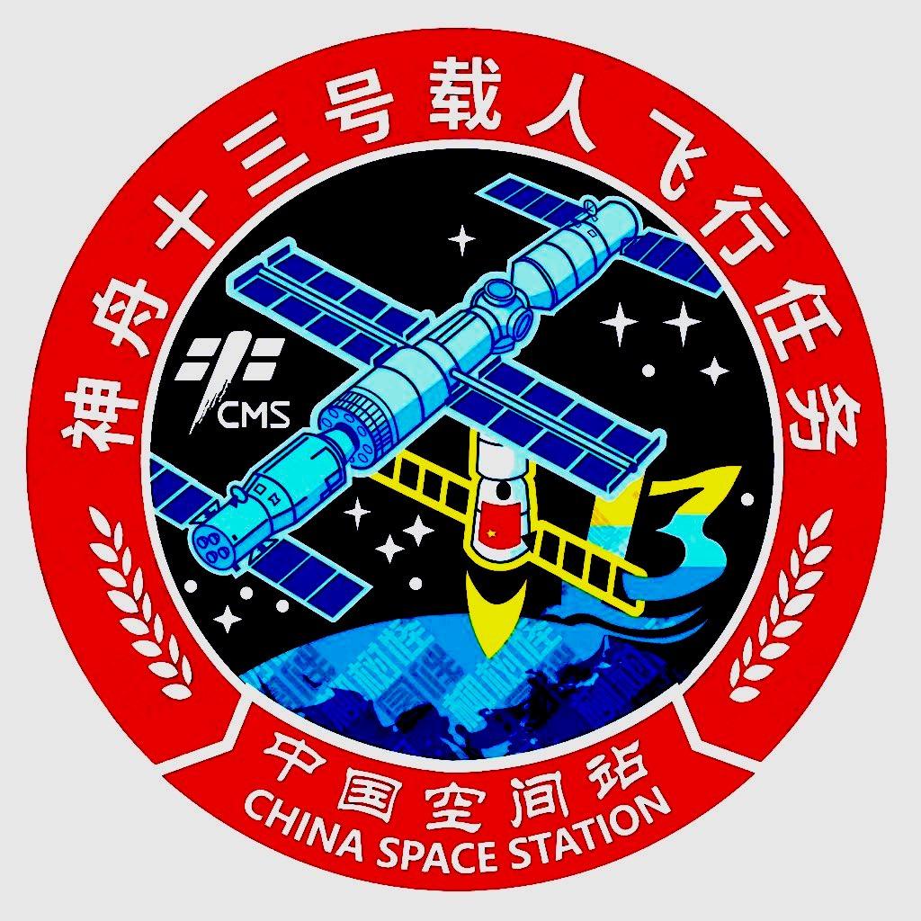 CZ-2F (Shenzhou-13) - JSLC - 15.10.2021 521