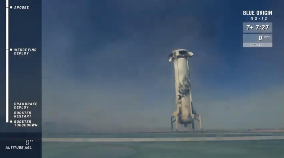 Le lanceur New Shepard de Blue Origin - Page 10 Scre1031