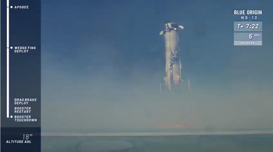 Le lanceur New Shepard de Blue Origin - Page 10 Scre1032