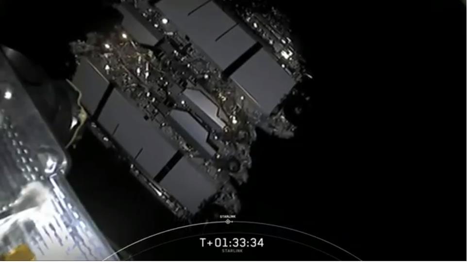 Falcon 9 (Starlink v1.0 L9 + BlackSky Global) - KSC - 7.8.2020 - Page 4 Scre1462