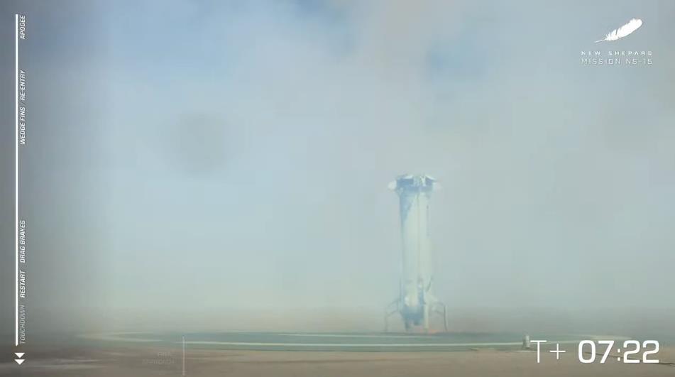 Le lanceur New Shepard de Blue Origin - Page 13 Scre1917