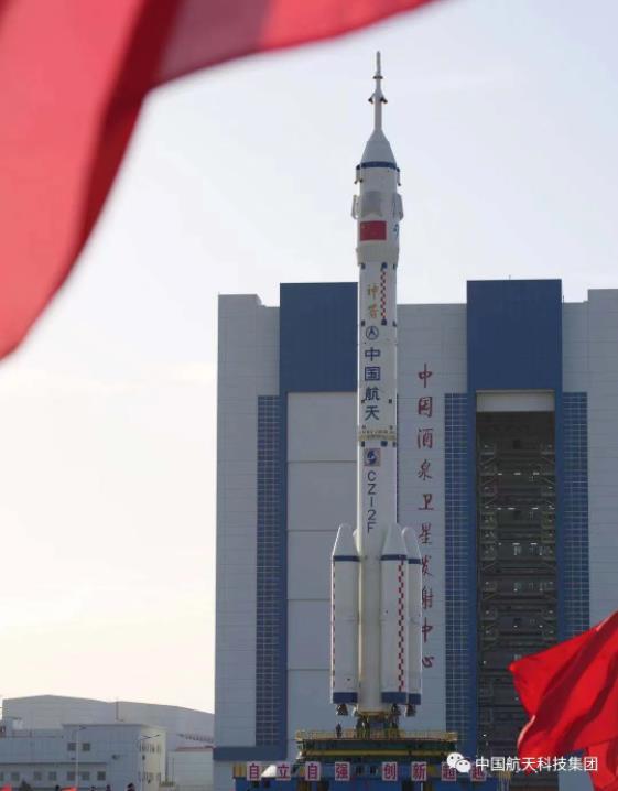 CZ-2F (Shenzhou-12) - JSLC - 17.6.2021 Scre1996
