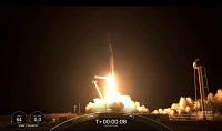 Le forum de la conquête spatiale - Portail Scre2066