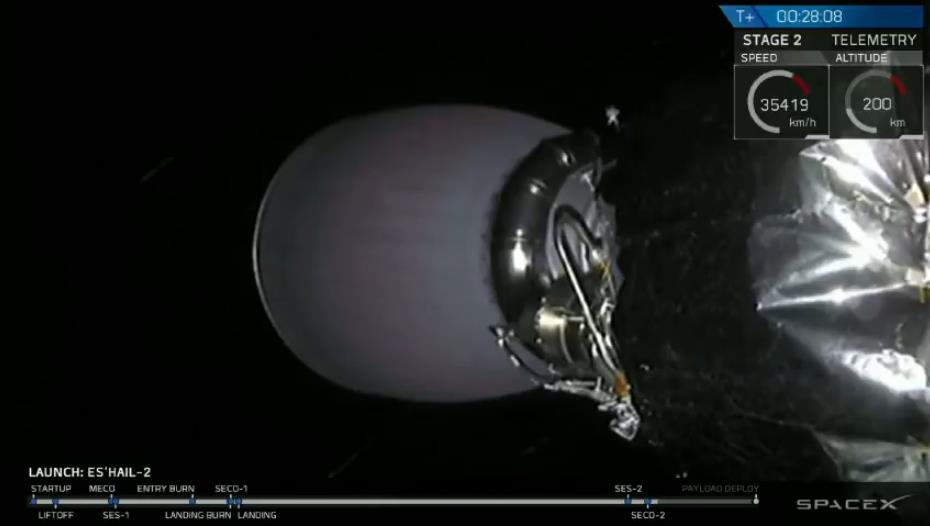 Falcon 9 block 5 (Es'hail-2) - 15.11.2018 - Page 2 Scree226