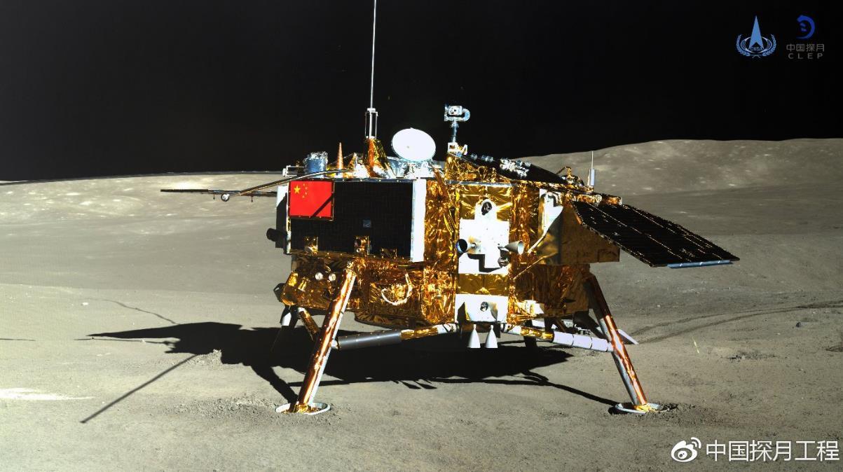 Chang'e 4 - Mission sur la face cachée de la Lune (rover Yutu 2) - Page 8 Scree358