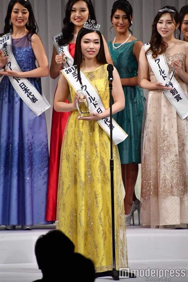 Kanako Date (JAPAN 2018) Fb_i2372