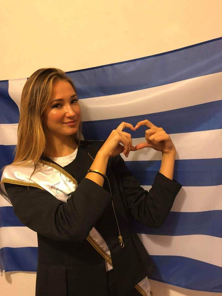 Maria Lepida (GREECE 2018) - Page 2 Fb_i4436