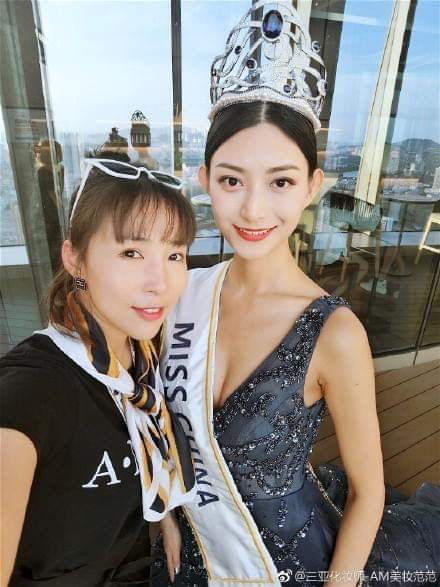 ✪✪✪ MISS WORLD 2018 - COMPLETE COVERAGE  ✪✪✪ - Page 2 Fb_i4534