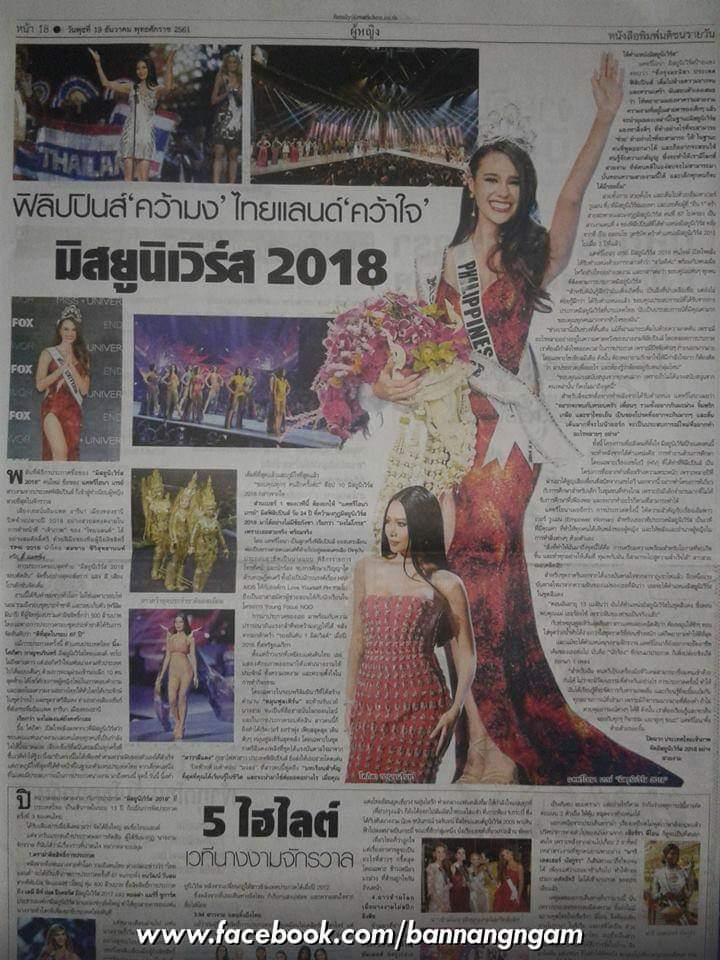 ♔ The Official Thread of MISS UNIVERSE® 2018 Catriona Gray of Philippines ♔ - Page 3 Fb_i6112