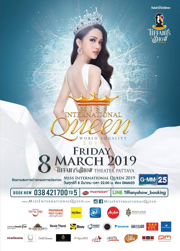Miss International Queen 2019 Fb_i7015