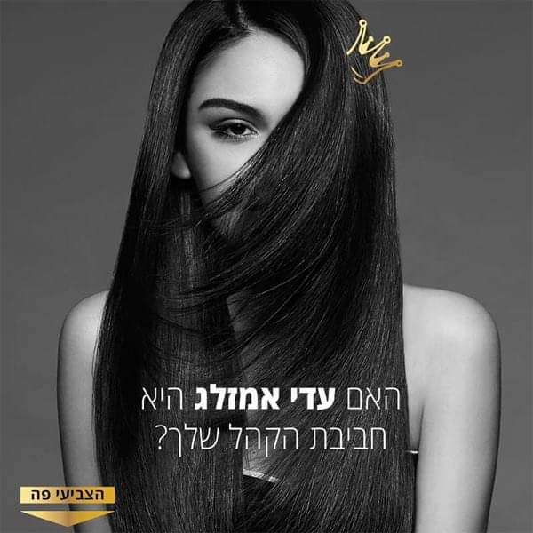 Road to MISS ISRAEL 2019 is Sella Sharlin - Page 2 Fb_i7503