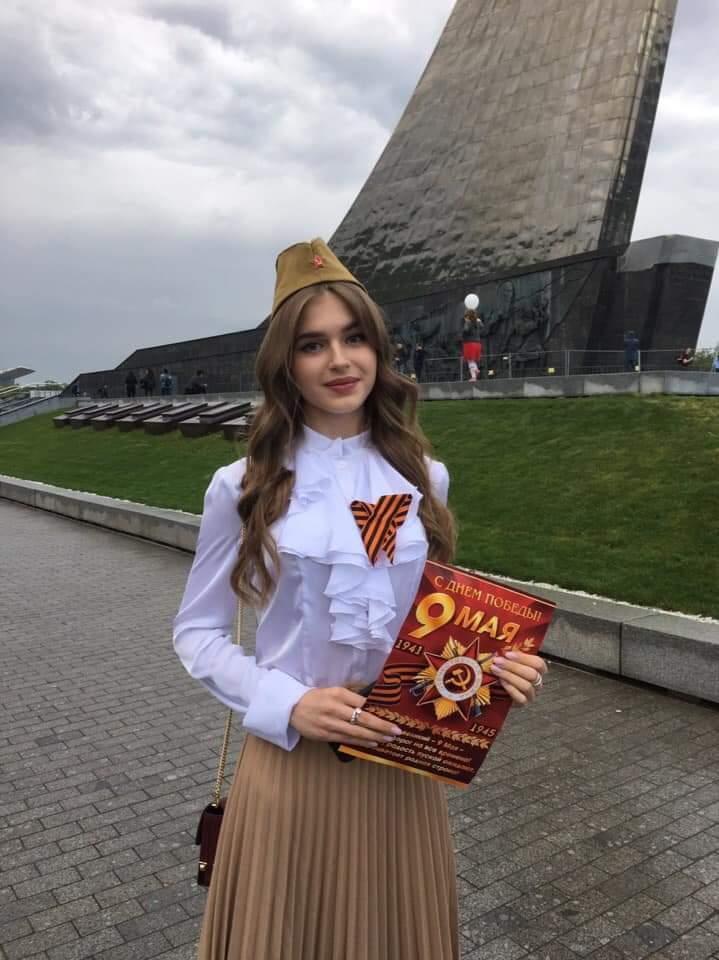 Alina Sanko (RUSSIA 2019) - Page 3 Fb_i8402