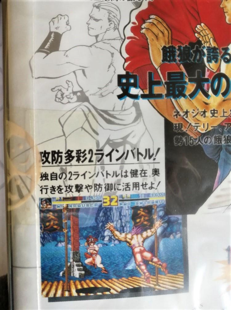 La collec SNK de Yori - Page 5 Ffs_sc10