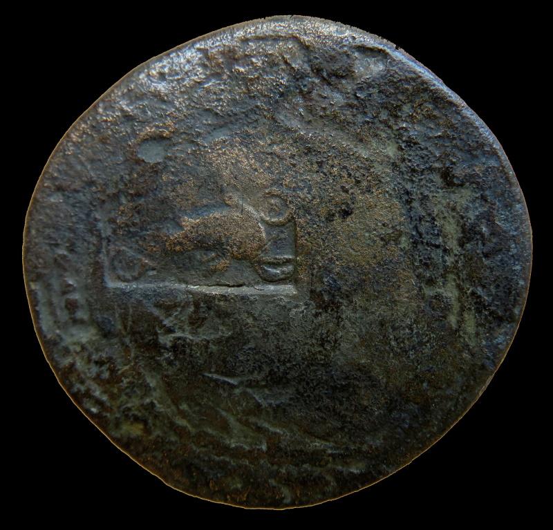 Romaine à Id s.v.p, 4 marques de contrôle. 0003-110