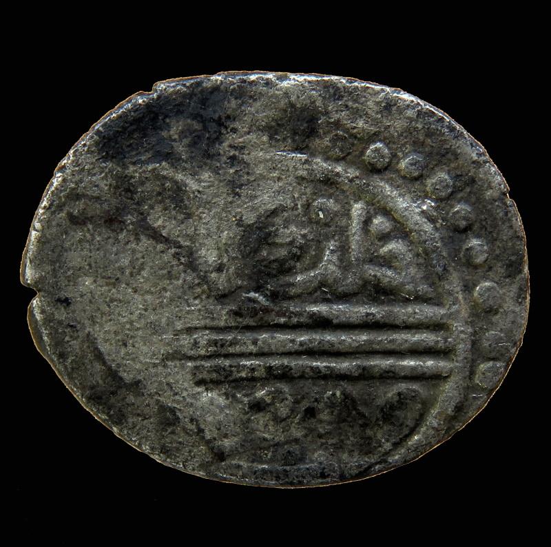 Monnaie Ottomane à Id s.v.p. 0004-r10