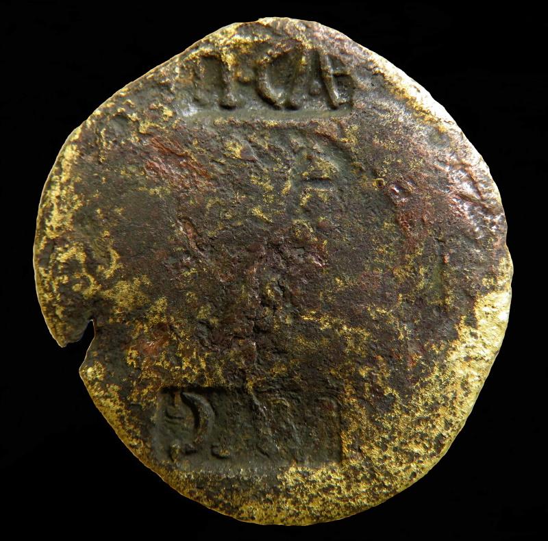 Monnaie à ID s.v.p. 4 marques de contrôle. 0005-111