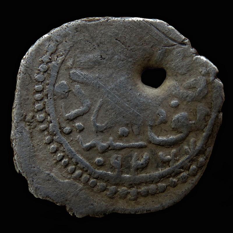Monnaie Ottomane Soliman Ier AH926 - AH974 , 1520-1566. 0006-a11
