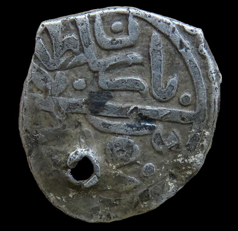 Monnaie Ottomane Bayezid II AH886 - AH918 , 1481-1512. 2_a-212