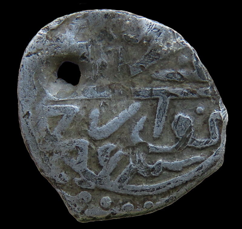 Monnaie Ottomane Bayezid II AH886 - AH918 , 1481-1512. 2_r-213