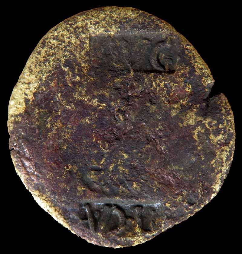Monnaie à ID s.v.p. Img_7417