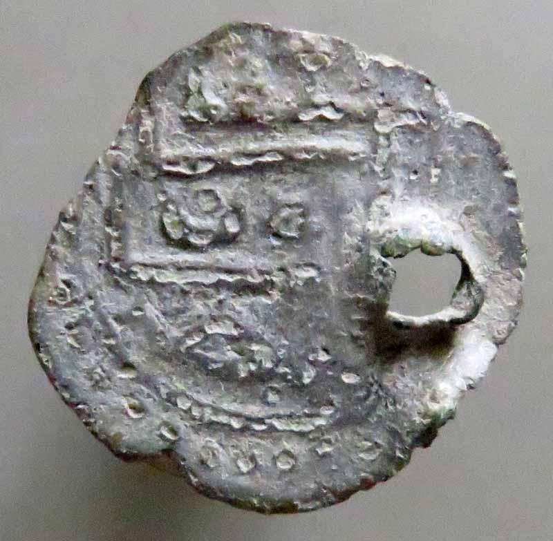 Monnaie Arabe, Ottomane ? Img_8012
