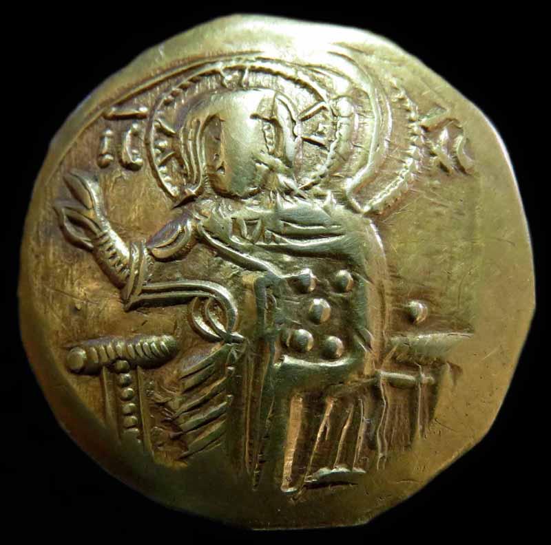 Jean III Ducas Vatatzes 1222-1254, SB2073. Img_9127