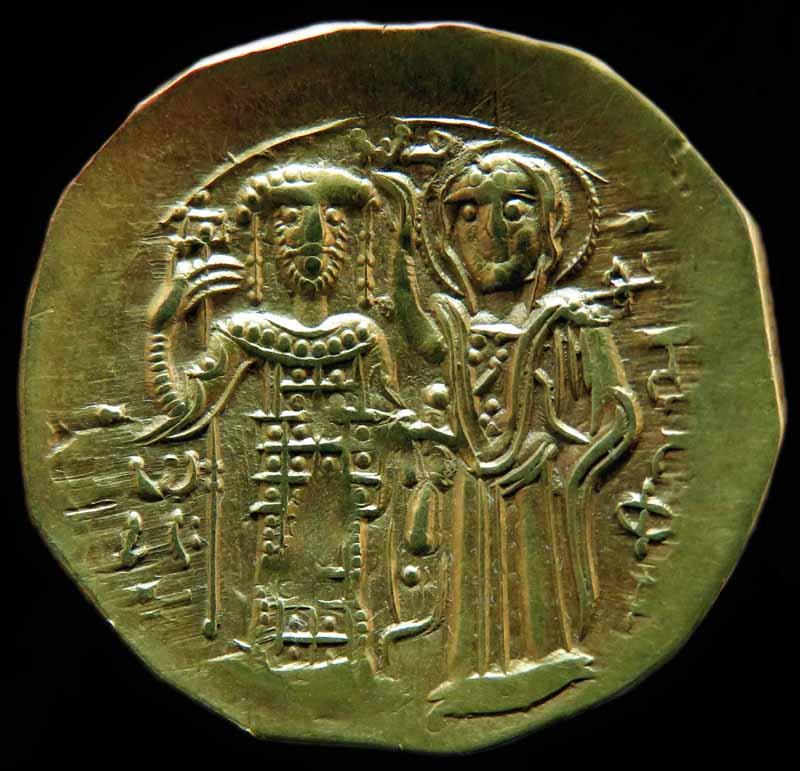 Jean III Ducas Vatatzes 1222-1254, SB2073. Img_9128