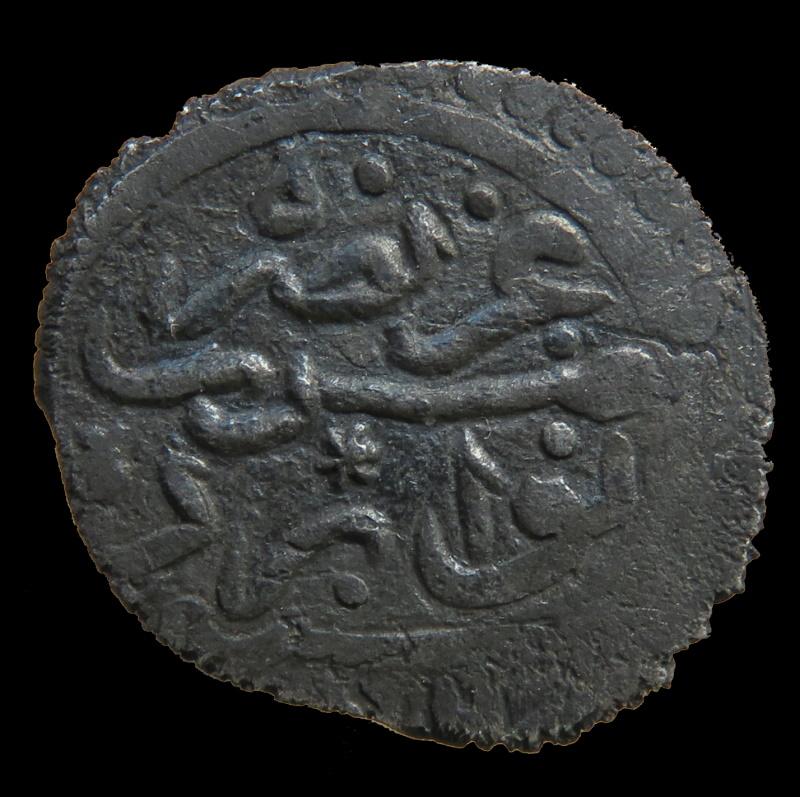 Monnaie Ottomane Soliman Ier AH926 - AH974 , 1520-1566 Img_9415