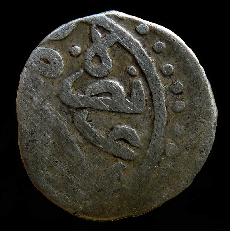 Monnaie Ottomane Selim Ier AH918 - AH926 , 1512-1520 Img_9421