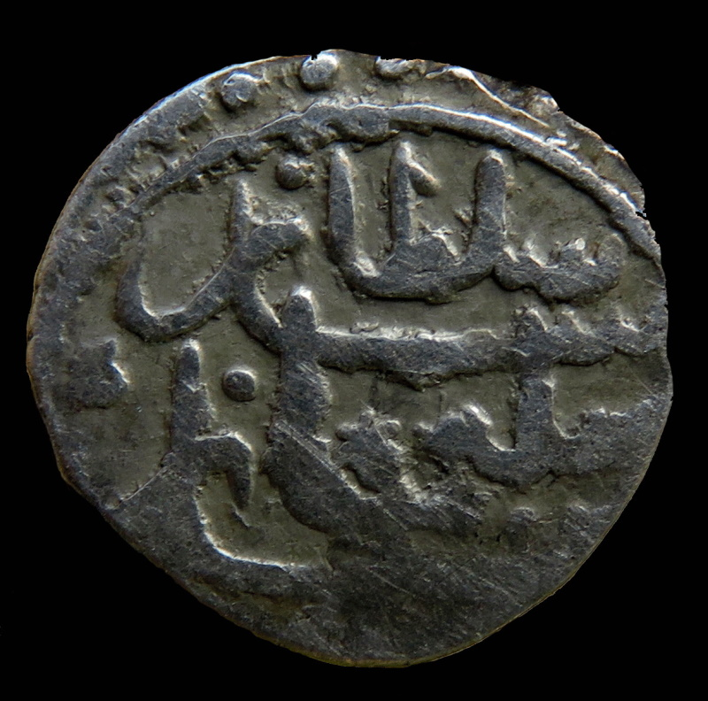 Monnaie Ottomane Soliman Ier AH926 - AH974 , 1520-1566 Img_9424