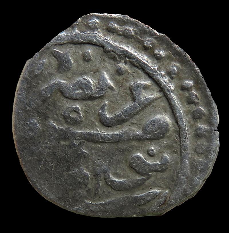 Monnaie Ottomane Soliman Ier AH926 - AH974 , 1520-1566 Img_9425