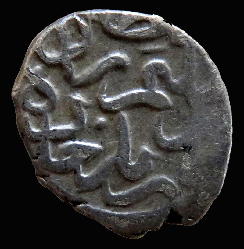 Selim Ier, AH918-Ah926 , 1512-1520. Img_9613