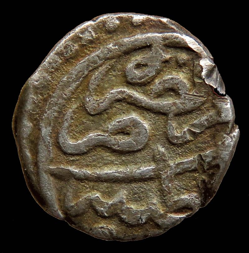 Selim Ier, AH918-Ah926 , 1512-1520. Img_9620